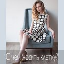 Ирина Таланина фотография #6