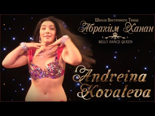 Andreina Kovaleva ⊰⊱ Gala Show Belly dance Queen'16.