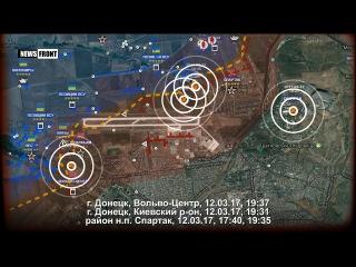 Карта обстрелов и столкновений в прифронтовой зоне ДНР в ночь на 13 марта
