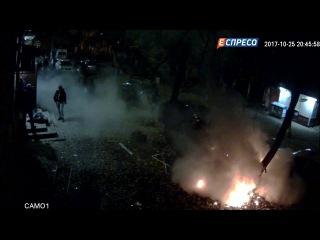 Момент подрыва Мосийчука в Киеве
