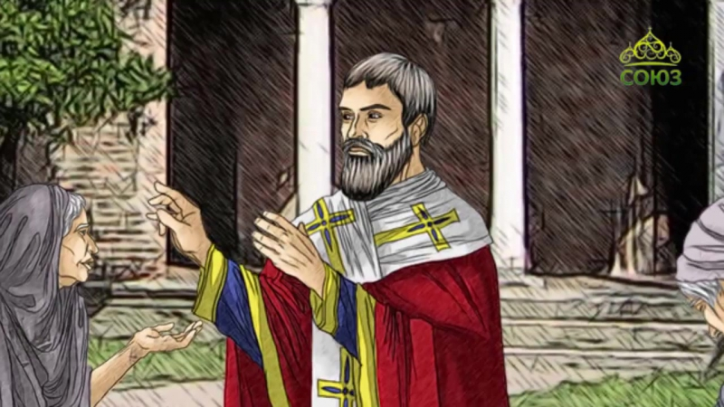 Мульткалендарь 25 октября Святитель Мартин Милостивый епископ Турский