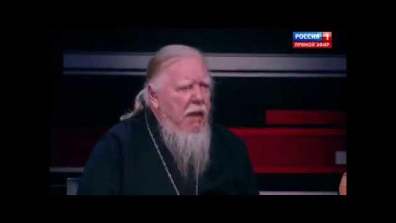 Отец Смирнов vs Перемен