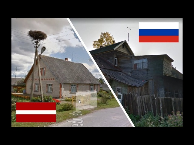 Россия и Латвия Сравнение глубинок Медное Kārsava Malnava Latvija Krievija Latvia Russia