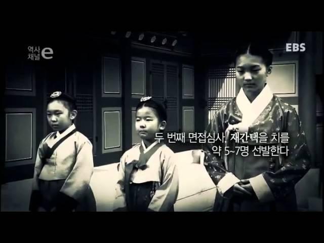 역사채널e The history channel e 왕비의 자격