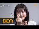 Black [스페셜 보너스] 블랙 배우들의 ′하트 브이′ 애교 대방출! 눈호강 추석 5106