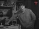 Дело №306 (1956)~фрагмент