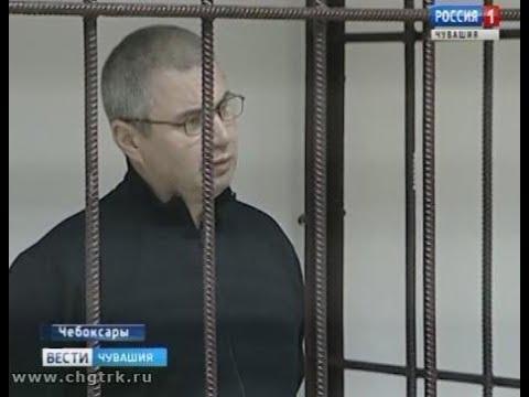 Новочебоксарский городской суд поставил точку в деле об убийстве 16 летней давности