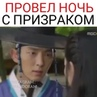 """🌸МИР ДОРАМ🌸 on Instagram: """"🎥 : Аран и Магистрат 📆 : 2012 Страна: Южная Корея Жанр : фэнтези, драма , комедия, исторический , детектив Количество..."""