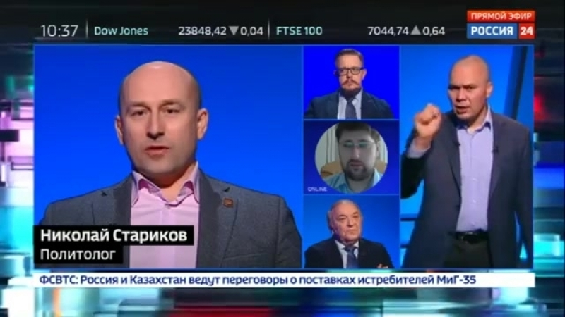 Россия 24 Виктор Баранец весь мир соревнуется в количестве версий кто и зачем притронулся к Скрипалю Рос…