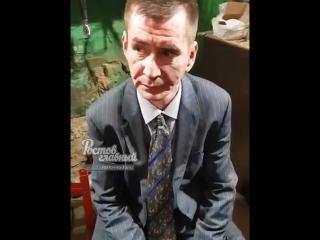 Когда не получилось кинуть таксиста  Ростов-на-Дону Главный