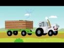 мульти музыка песенка про трактор 10 тыс. видео найдено в Яндекс.Видео_0_15