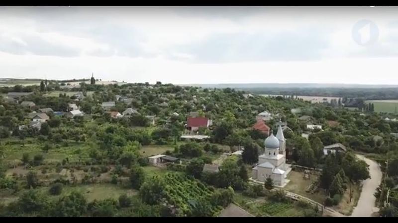 Анонс программы «В путь!» Село Кицканы Утренний эфир