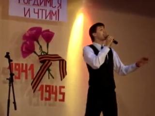Артур Осьмаков - Майский вальс (Поздравление ветеранов) 2010