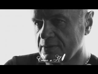 Эдуард Асадов - Пока мы живы (Стих и Я)