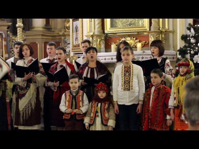 Пречистая Діва коляда Молодіжний хор Собору Св Юра м Львів