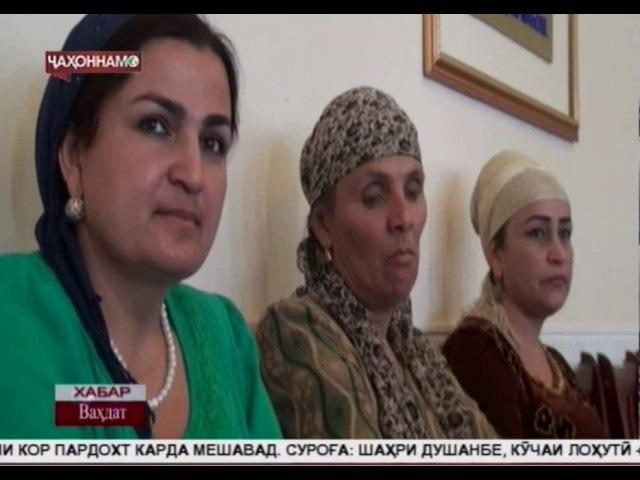 Хабархои нави Точикистон Новости Таджикистана 06 06 2017