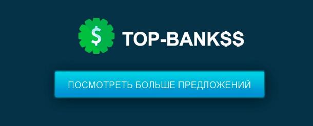 срочный кредит на карту не выходя из дома без отказа в беларуси