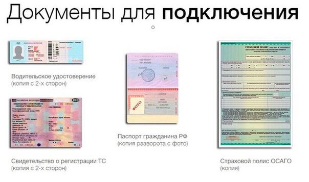 гетт такси личный кабинет для водителей уфа человек занимающий государственную должность