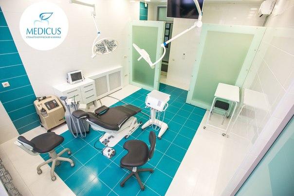 стоматология медикус адлер фото всегда есть