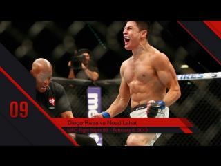 UFC Top 10 KOs of 2016 # 9 Diego Rivas KO Noand Lahat