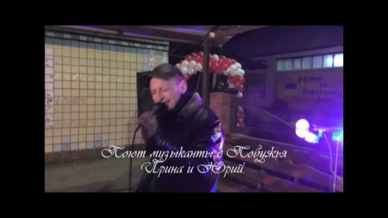 Сергей с Побужья