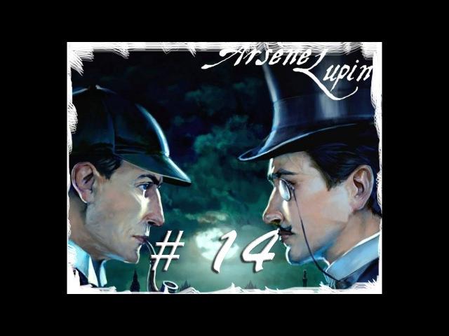 Sherlock Holmes Nemesis 14