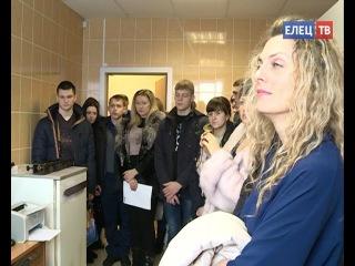 На экскурсию в полицию: студенты юрфака Елецкого филиала РосНОУ познакомились с работой подразделений ОМВД России по г. Ельцу