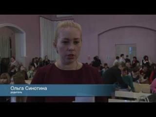 В Новом  Осколе прошло муниципальное родительское собрание, посвященное  ЕГЭ - 2017