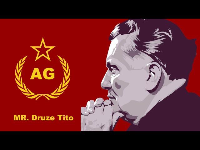Andra Generationen Mr Druze Tito Official Video