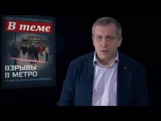 УДAP ПО СEBEРНОЙ СТОЛИЦЕ во время встречи Пyтинa и Лукашенко   совпадение 04 04 2017
