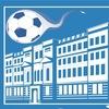 Футбол в КГУ
