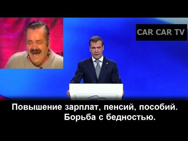 Испанец угорает над обещаниями Единой России