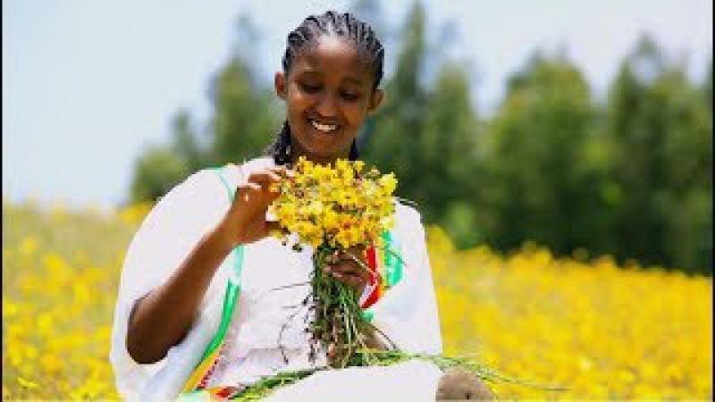 Ethiopia Today Ethiopian new year musics Hamelmal Abate Aster Awoke Manalimosh Dibo
