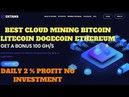 Best Of Best Cloud Mining Video Hashing Power 100 GH s Profit 2% Per Day MiningGurus
