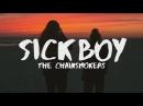The Chainsmokers ‒ Sick Boy Lyrics