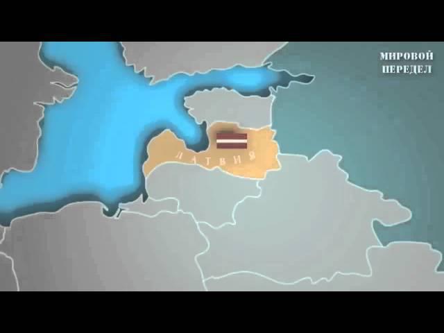 Латвия напала на Россию смотреть всем (ржач до плача)