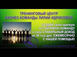 О НАШИХ МАРКЕТИНГАХ. Вечер в 1-ой линии Елены Нечипорук 18-00 мск