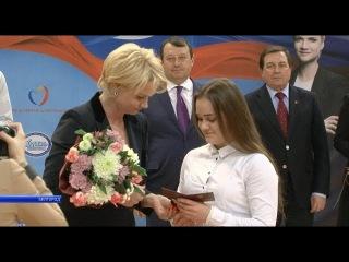В Белгороде открылся турнир Светланы Хоркиной
