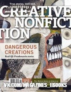 Creative Nonfiction - Spring 2018