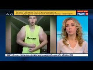 Синтоловый фрикач Кирилл Терешин.