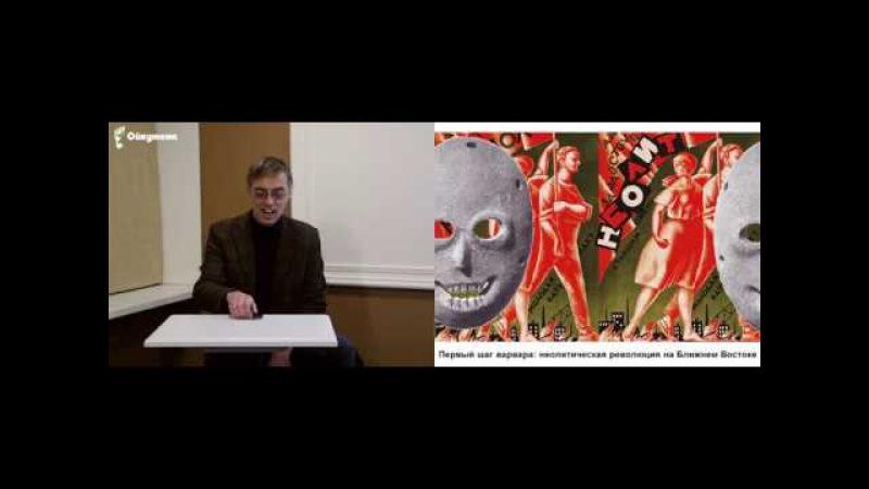 Лекция Неолитическая революция первый шаг варвара