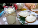 Плавленый Сыр за 10 минут. БЕЗВРЕДНЫЙ домашний сыр из творога.