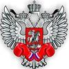 Федерация бокса Ульяновской области