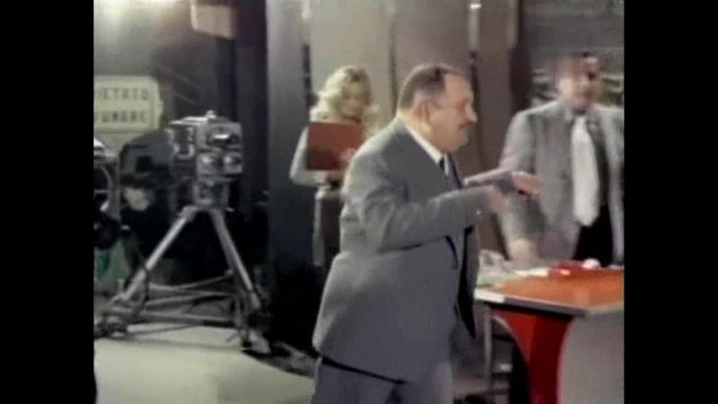 КУСАЙ И БЕГИ ПОСЛЕДНИЙ УИК ЭНД 1973 криминальная комедия триллер Дино Ризи 720p