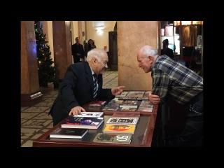 Владимир Борисович Фейертаг - Юбилейный вечер. Jazz Philharmonic Hall 27/XII-2016