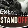 Standoff 2 клан Extreme [EX]