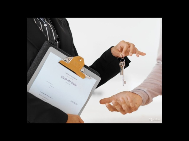 Договор дарения МФЦ постановка на кадастровый учет