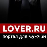 Логотип Мужской журнал Иркутск