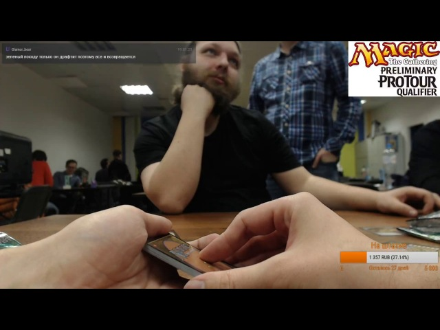 Top 8 draft PPTQ Minneapolis Про тур Доминария клуб GOLDFISH Moscow Russia competitive mtg 2018