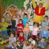 """частный детский садик """" RIO"""" Екатеринбург"""